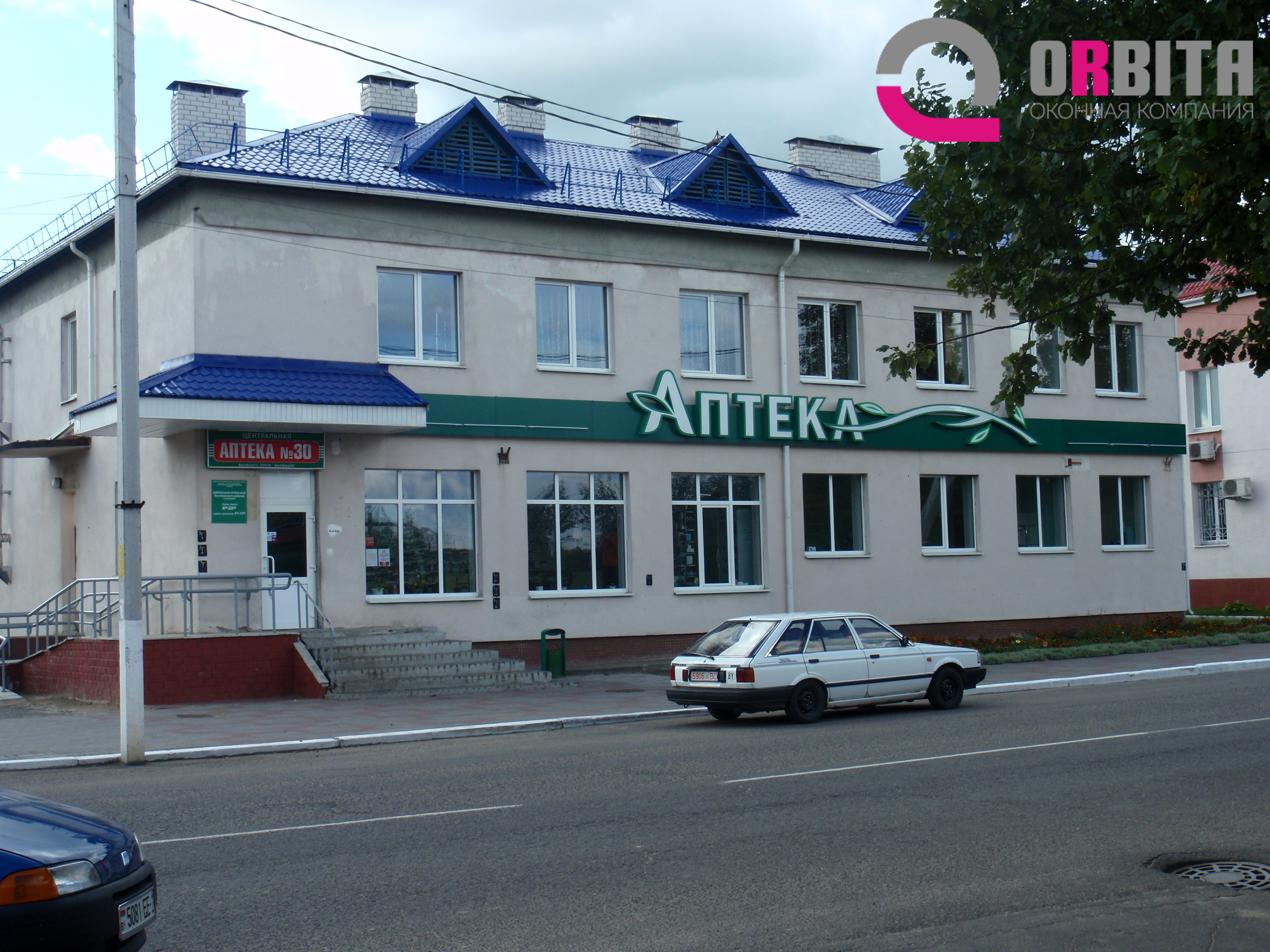 Пластиковые окна ПВХ в Минске производство окон  Объект 6